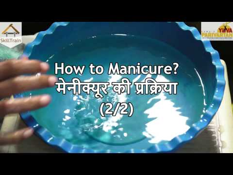 How To Do Manicure Part