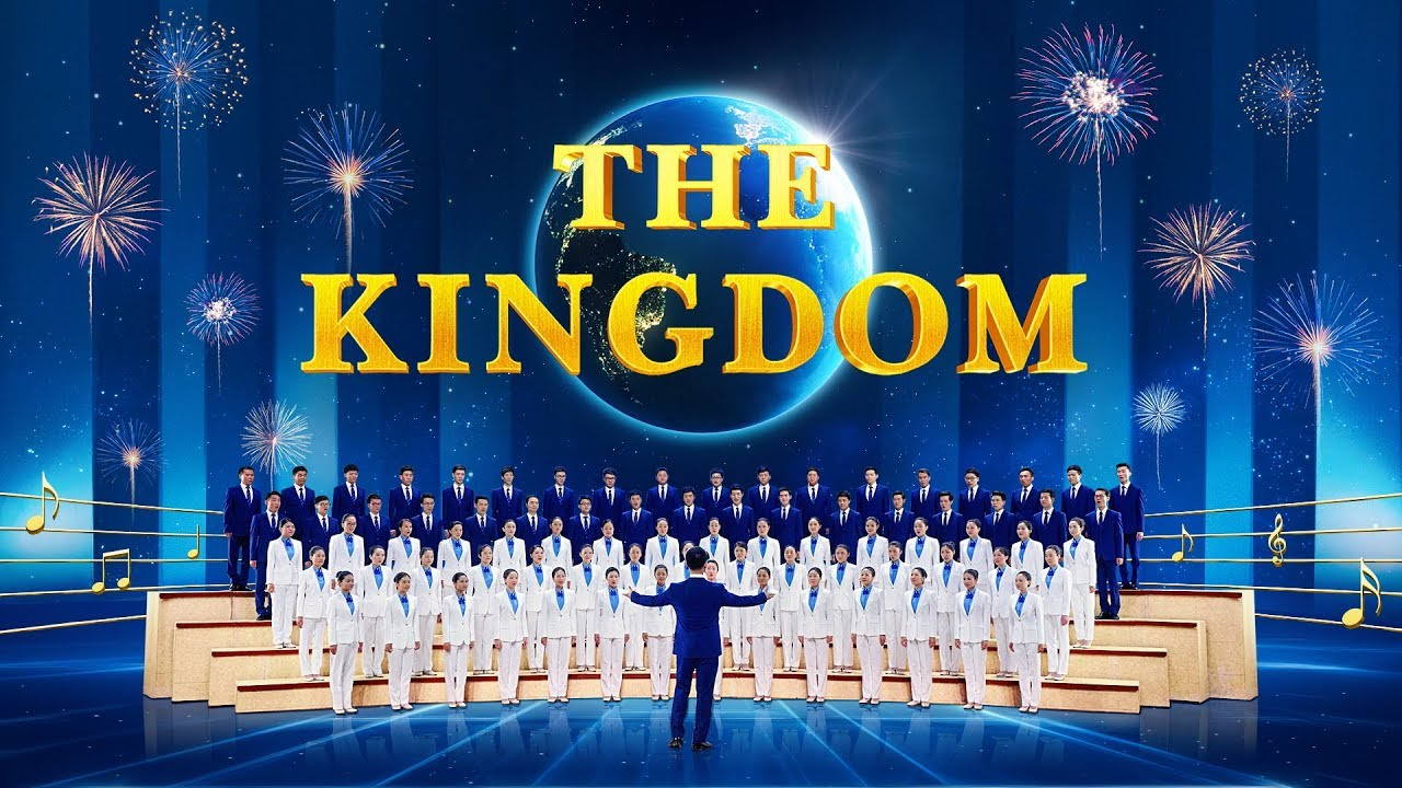 """The Kingdom"" 