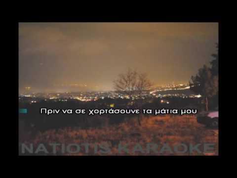 ΦΥΣΗΞΕ Ο ΒΑΡΔΑΡΗΣ ΠΑΠΑΖΟΓΛΟΥ ΚΑΡΑΟΚΕ - YouTube df0564fa4fb