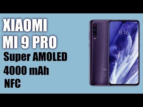 Обзор смартфона Xiaomi Mi 9 Pro. Super Amoled, 4000 MAh