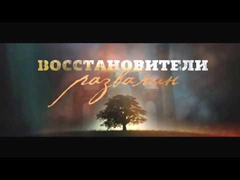 Будем петь, петь, петь, 29.11.13 Конференция Восстановители развалин НОВОЕ ПОКОЛЕНИЕ