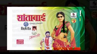 Shantabai Audio - Marathi Song - Sumeet Music
