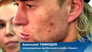 Адвокат сравнил «Зенит» с «МЮ»