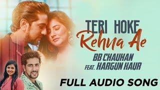 Teri Hoke Rehna Ae Audio Song BB Chauhan feat Hargun Kaur Bawa Gulzar Latest Punjabi Song 2019