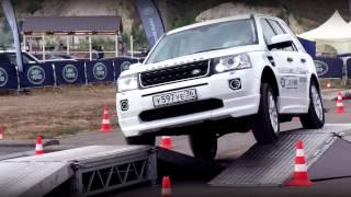 Road Show Jaguar Land Rover в Воронеже