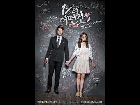 Something About 1% 💗 Korean Drama