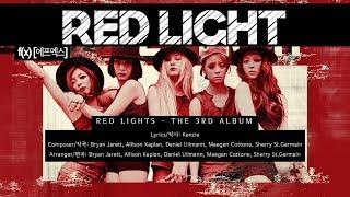 f(x) [에프엑스] - Red Light [LYRICS HAN-ROM-ENG]