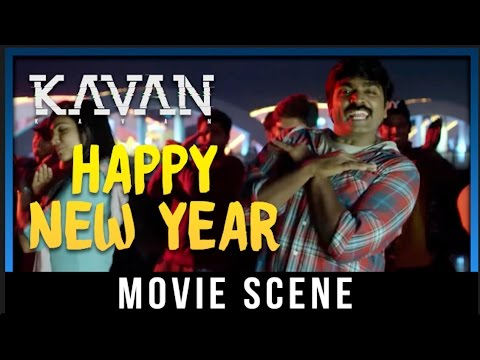 Kavan - Happy New Year Song | Vijay Sethupathi | T. Rajendar | Madonna Sebastian