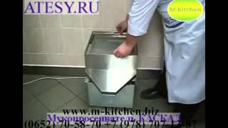 Просеиватель муки Atesy Каскад(, 2015-05-20T09:11:20.000Z)