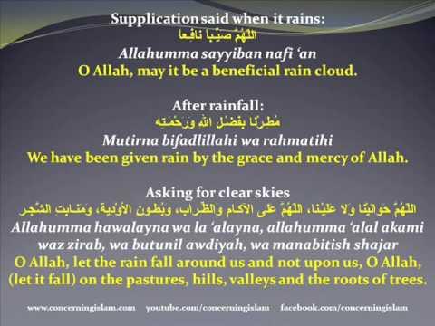 Dhikr #11 : On Rain الدعاء عند المطر