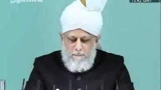 urdu  khutba juma jamaat ahmadiyaa 09 DEC 2011  imam mahdi AS CLIP 5