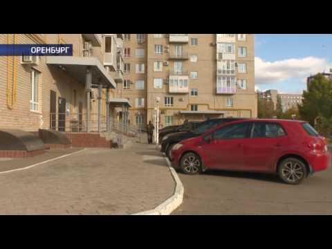Сын регионального министра по спорту Олега Пивунова оказался на скамье подсудимых