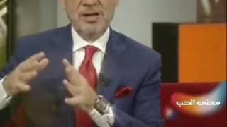 كلام جميل من مصطفى الأغا عن الحب... حالات واتس اب