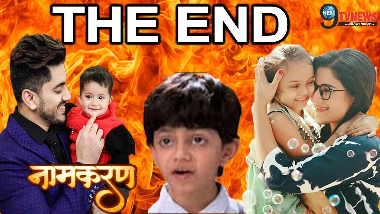 NAAMKARAN LAST EPISODE: इस तरह खत्म होगी नील-अवनि की कहानी, शो का होगा THE  END    | Update