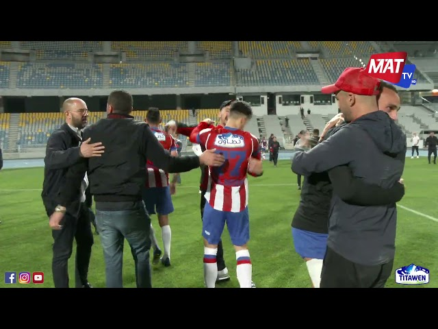 ❤️ فرحة اللاعبين والطاقم التقني بعد التأهل للدور قبل النهائي من كأس العرش  🤩