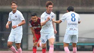 ロアッソ熊本vs鹿児島ユナイテッドFC J3リーグ 第2節