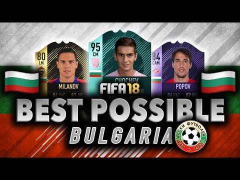 BEST POSSIBLE BULGARIA SQUAD BUILDER | FIFA 18 | w/ POPOV, CHOCHEV, & MILANOV