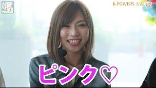 創造の第9回目 配信開始 8はハッピー☆という事で、幸せを求めるかまは...