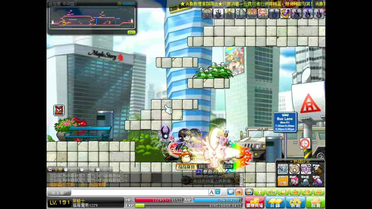 楓之谷 - PvP: 191黑騎士vs170標賊 - YouTube