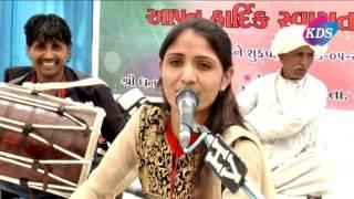 ghansyam zula geeta rabari jai dhana bhabha  06