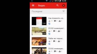 Как поменять категорию на канале(YouTube) андроид