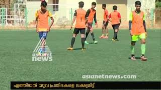 Tata Football Academy selection camp at Thrissur Municipal Corporation Stadium