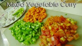 Mixed Vegetable Curry Recipe | How to Cook | Indian Food Recipes in Telugu | Lakshmi Vantillu