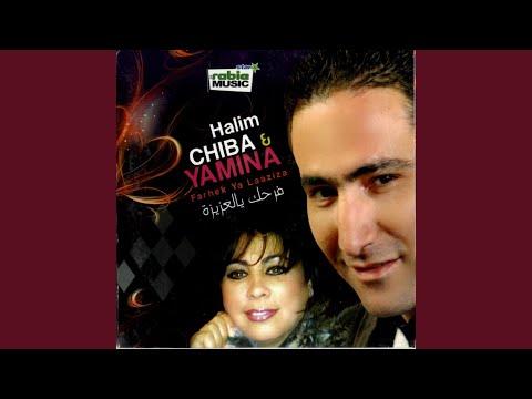 YA 2011 TÉLÉCHARGER FARHEK MP3 CHEBA YAMINA LAAZIZ