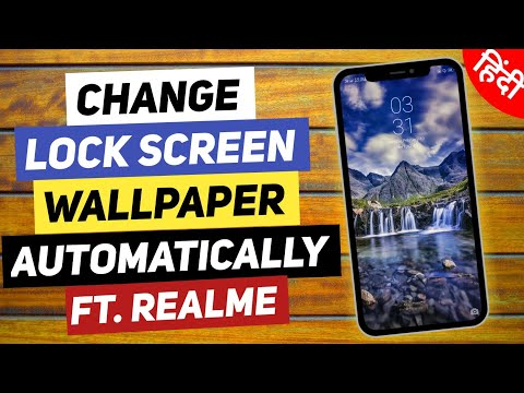 Realme : How To Change Lock Screen Wallpaper Automatically On Android | Tech Buzz
