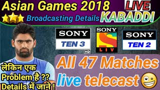 Live 47 Kabaddi Matches on Sony Ten Sports channel || Asian Games 2018 || By KabaddiGuru