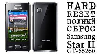 #HARD RESET (ПОЛНЫЙ СБРОС) Samsung Star 2 (II) GT-S5260(HARD RESET (ПОЛНЫЙ СБРОС) Samsung Star 2 (II) GT-S5260 если вам помогло данное видео, поддержите канал, спасибо. материальна..., 2016-03-12T22:20:57.000Z)