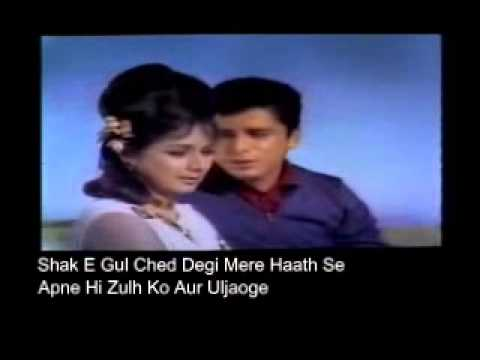 Wadiyan Mera Daman ..... Mohammad Rafi .. Abhilasha (With Lyrics).