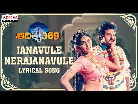 Janavule Nerajanavule Full Song With Lyrics - Aditya 369 Songs - Balakrishna, Mohini, Ilayaraja