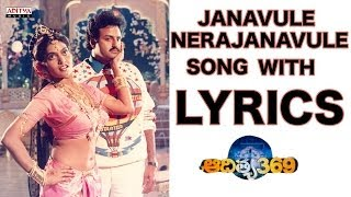 Janavule Nerajanavule Full Song With Lyrics - Aditya 369 Songs - Balakrishna, Mohini, Ilayaraja