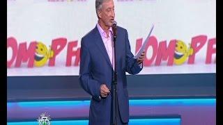 Семен Альтов 2017