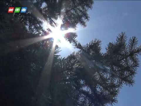 ТРК ИТВ: На выходных погода не будет огорчать крымчан