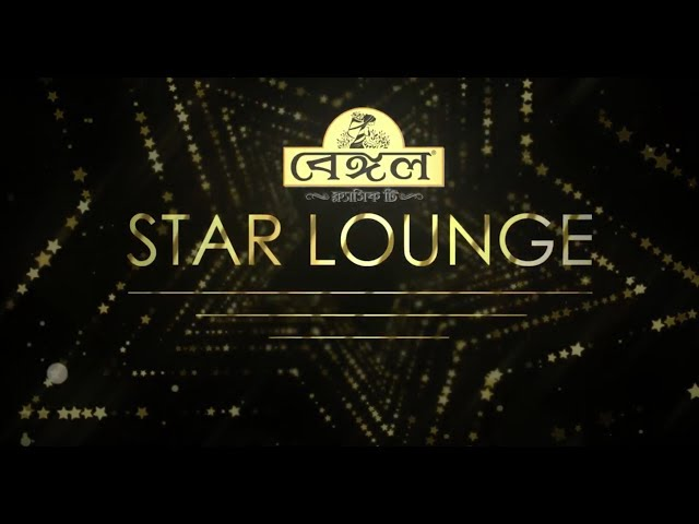 BENGAL CLASSIC TEA 'STAR LOUNGE' Powered By TEER - EPISODE 02 FEAT. DALCHHUT
