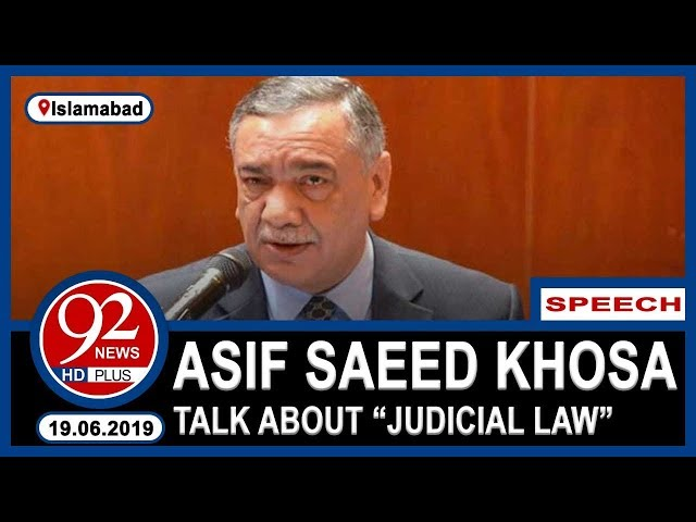 Chief Justice of Pakistan Justice Asif Saeed Khosa addresses to ceremony | 19 June 2019 | 92NewsHD