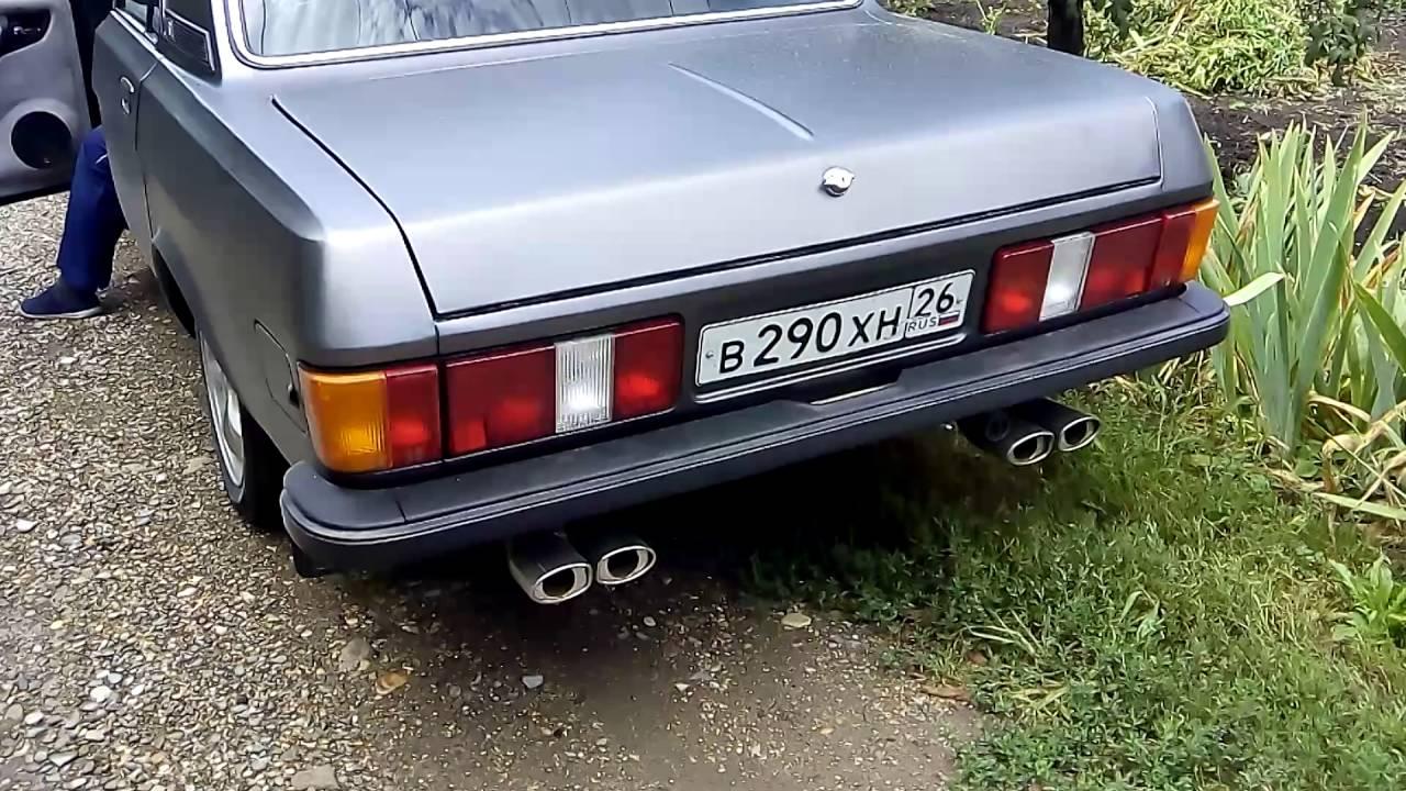 Более 22 объявлений о продаже подержанных gaz 3102 на автобазаре в украине. На auto. Ria легко найти, сравнить и купить бу газ 3102 с пробегом.