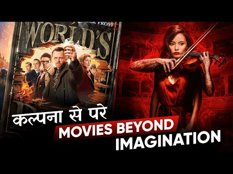 top-10-movies-beyond-imagination-in-hindi-dubbed-list- -part--5- -movies-beyond-imagination-in-hindi