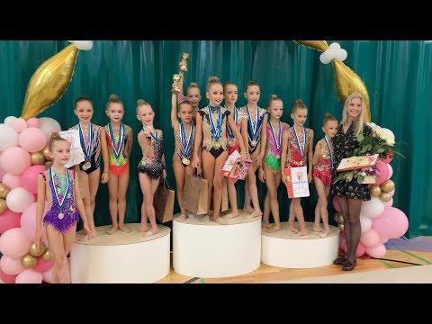 Художественная гимнастика. Vinni Camp And Bogdanovas Tournament 2019