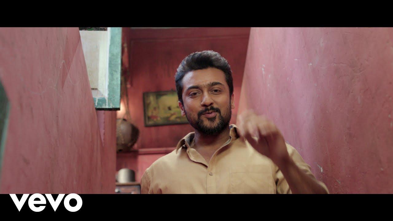 Download Thaanaa Serndha Koottam - Peela Peela Tamil Video| Suriya | Anirudh l Keerthi Suresh