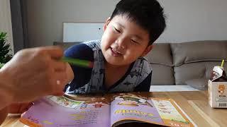 [나훔TV] 나훔이 영어공부 시작!?