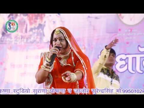 Asha Vaishnav - भोले बाबा भांग पीदी ओ || Bagoda Live || Rajasthani New Song || FULL HD Video