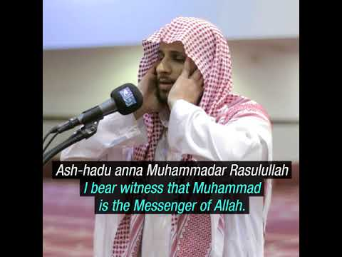 Most beautiful adhan and the best azan in the world , the most emotional  ever heard