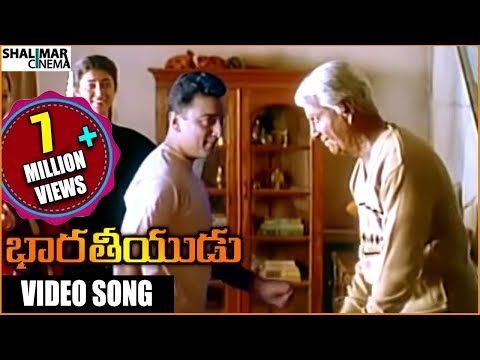 Pachani Chilukalu Video Song || Bharateeyudu Movie || Kamal Haasan, Sukanya, A. R. Rahman