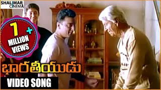 pachani-chilukalu-song-bharateeyudu-movie-kamal-haasan-sukanya-a-r-rahman