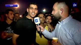 أجواء خاصة في ثغر الأردن الباسم خلال أيام العيد - (23-8-2018)