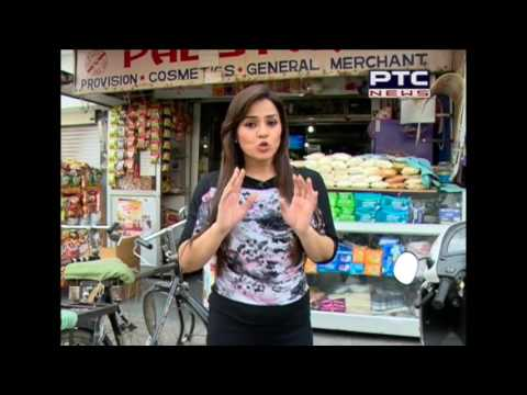 Milk Price Hike | PTC News special report | June 3, 2016