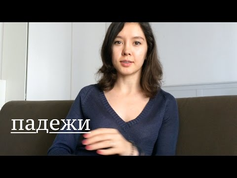 Спряжение глаголов в русском языке